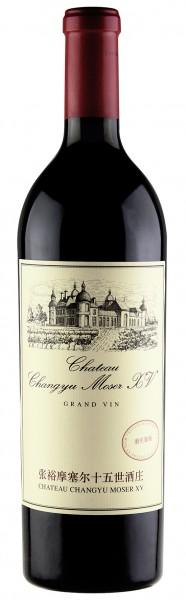 Château Changyu Moser XV 张裕摩塞尔十五世酒庄 Grand Vin